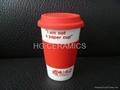 single wall take away cup