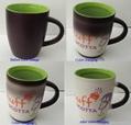 color change mug , magic mug