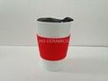 coffee mug with silicone lid