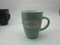 14oz Speckled glaze mug with laser logo