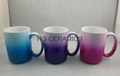15oz  three colors mug ,rianbow color mug