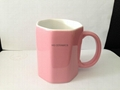 Octagon mug