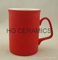 Red color change bone china mug , Fine bone china mug ,matte finished