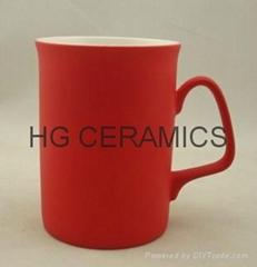 Red color change bone china mug , Fine bone china mug ,matte finished