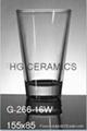 16oz  Glass beer steins 1