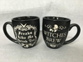 14oz mug with sandblasted logo
