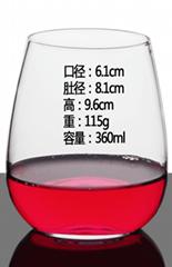 360ml  Glass mug