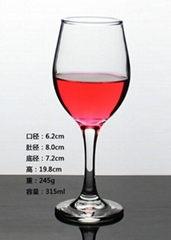 315ml  Glass mug  , Red wine glass , goblet