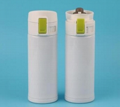 Sublimation  thermal flask