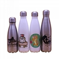 Sublimation  bottles