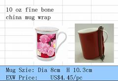 bone china mug clamp