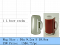 1L ceramic beer stein clamp