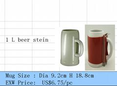 1L ceramic beer stein clamp