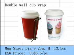 double wall cup clamp