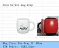 barrel shape mug wrap