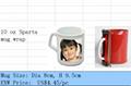 sparta mug wrap
