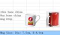 bone china mug wrap