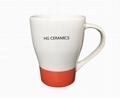 Color Band Coffee Mug - 14 oz.