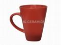 17oz  square bottom mug