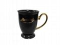 mug with base