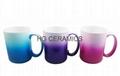 Gradient color mug