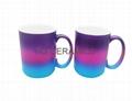 rainbow color coating mug  1