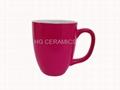 Magenta color mug