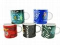 Half mug 2