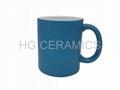 Glitter  Mug ,Blue