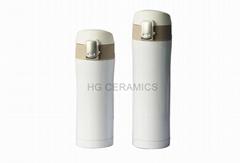 Sublimation Bounce lid flask