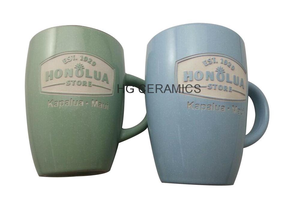 Black  Speckled glaze mug with laser logo   3