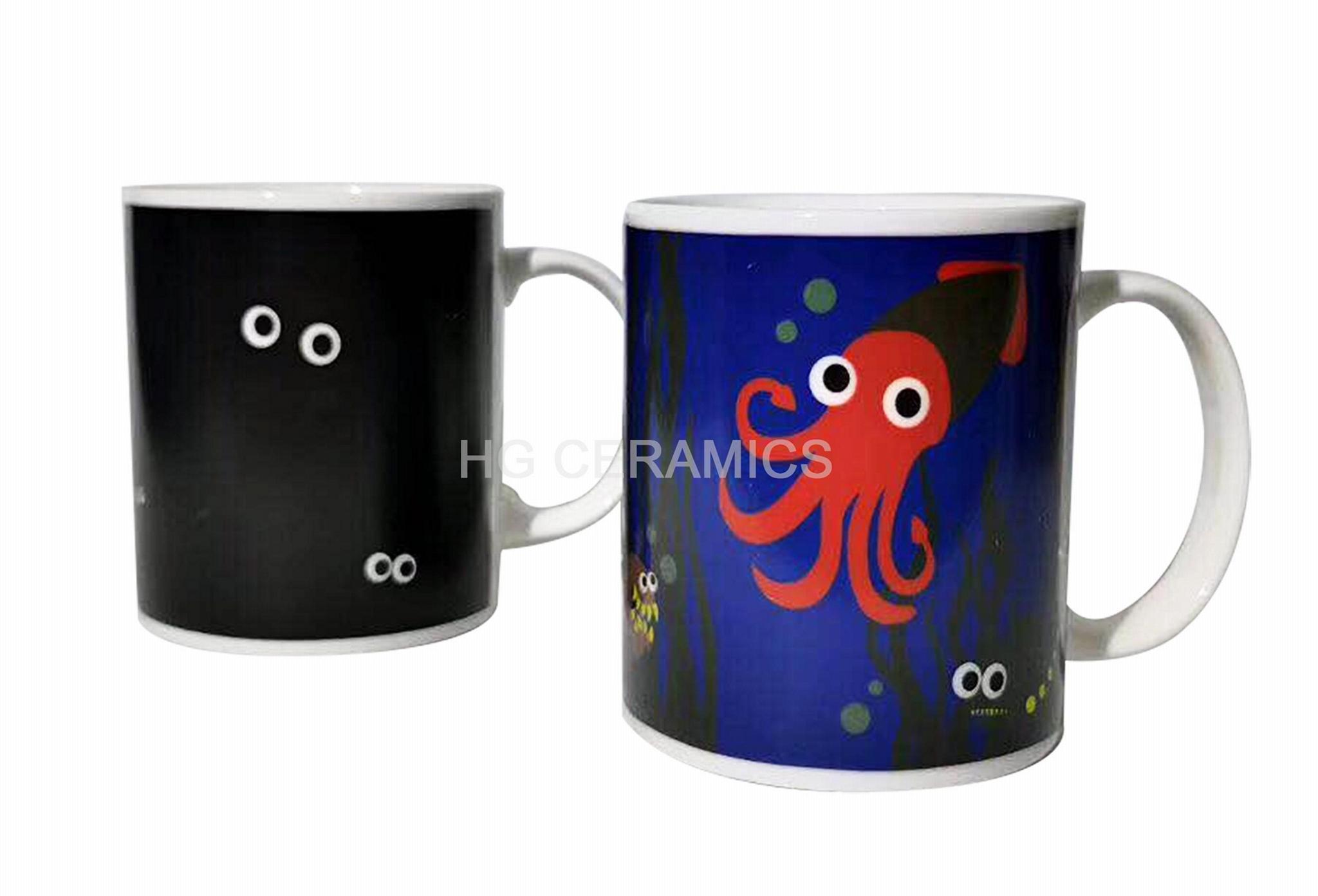 11oz Magic mug   1