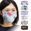 Sublimation face masks