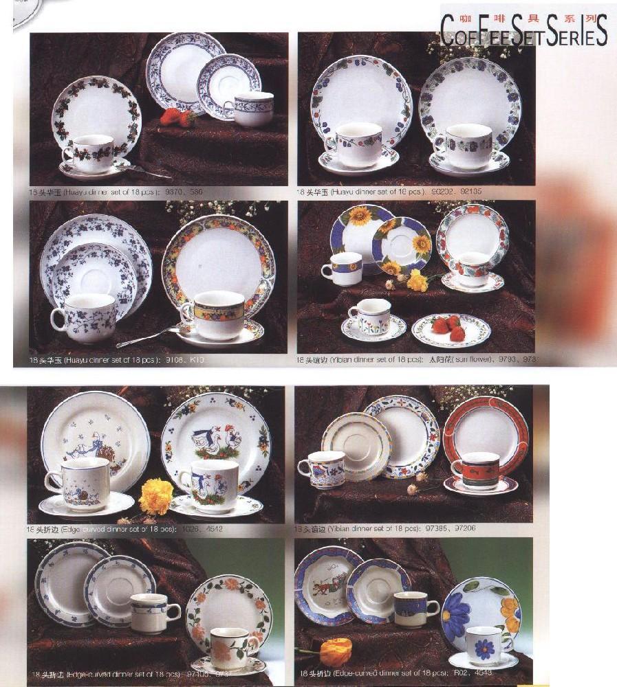 18pc porcelain dinner set 1