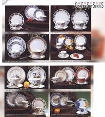 18pc porcelain dinner set