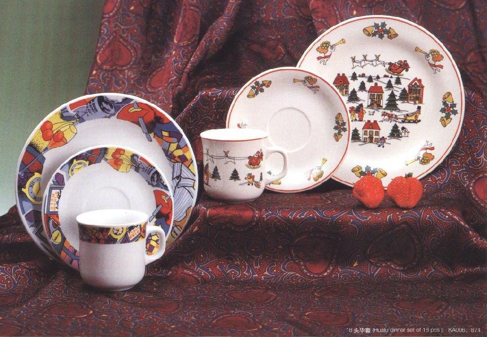 Porcelain dinner set 1