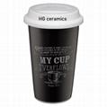 16 oz  Travel mug with chalk decal
