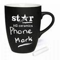 12 oz  Marrow chalk mug