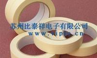 M180-美紋紙膠帶