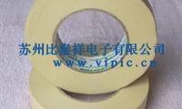 M160-美紋紙膠帶