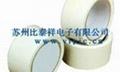 M60-美纹纸胶带