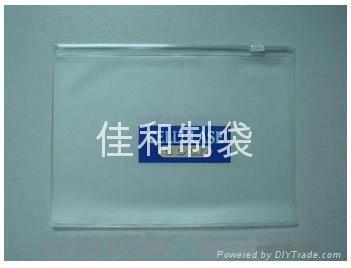 pvc手提袋 3