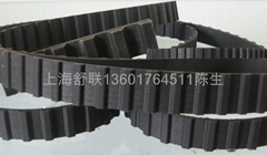 Rubber synchronous industrial belt
