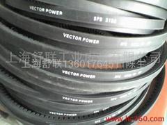 VECTOR POWER-V-belt