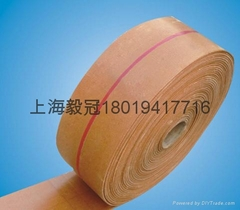 Rubber canvas flat tape