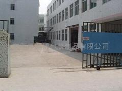 东莞市龙博包装制品有限公司