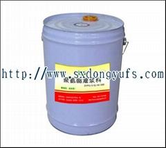 供应亲水型聚氨酯灌浆料水性料