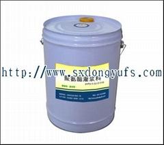 供应疏水型聚氨酯灌浆料油性料