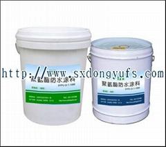 供應聚氨酯防水塗料