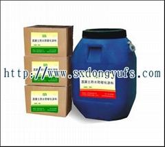 供應混凝土防水防碳化塗料